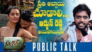 RX100 Public Talk - indiaglitz.com | Karthikeya, Payal Rajput | #RX100 Public Response - IGTELUGU