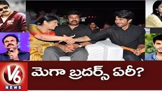BruceLee The Fighter Movie Audio Launch | Mega Brothers not attended for this event