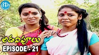 Adavipoolu || Episode 21 || Telugu Daily Serial - IDREAMMOVIES