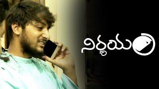 Nirnayam Telugu Short Film by Satish Valluri - YOUTUBE
