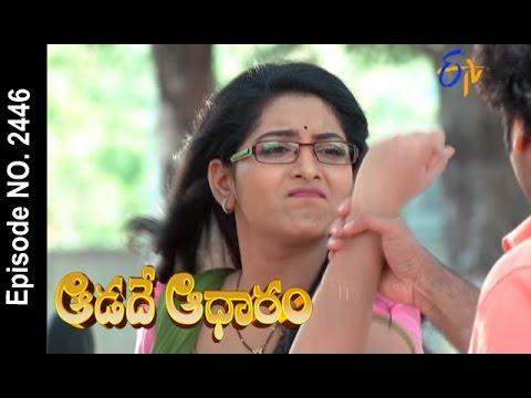 Aadade Aadharam | 19th May 2017 | Full Episode No 2446 | ETV Telugu | cinevedika.com