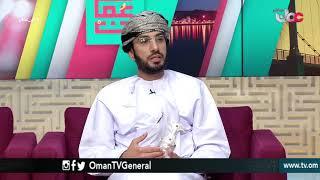من عمان | الثلاثاء 20 مارس 2018م