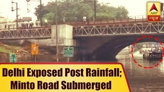 Delhi: Indian capital exposed post rainfall; Minto road submerged - ABPNEWSTV