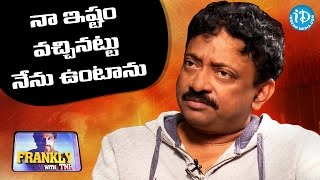 My Life My Wish - RGV || Frankly With TNR || Talking Movies with iDream - IDREAMMOVIES