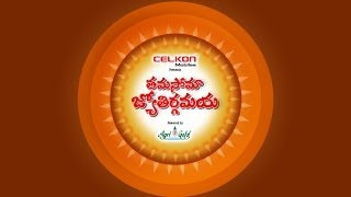 Thamasoma Jyothirgamaya Theme Song - TV5NEWSCHANNEL