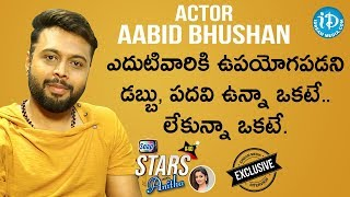 Actor Aabid bhushan Exclusive Interview || Soap Stars With Anitha #40 - IDREAMMOVIES