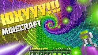 ПОЛЕТЕЛИ!!! | Прыжок веры в Майнкрафт (The Dropper Map Minecraft)
