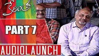 Kerintha Audio Launch Part 07 || Sumanth Ashwin, Sri Divya - ADITYAMUSIC