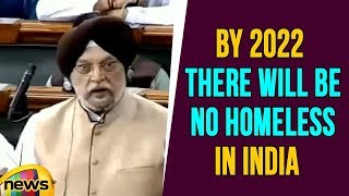 By 2022 There Will be No Homeless In India, Says Hardeep Singh Puri, Pradhan Mantri Awas Yojana - MANGONEWS