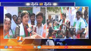 Yuva Telangana Candidates Rani Rudrama Face To Face Election Campaign In Bhuvanagiri | iNews - INEWS