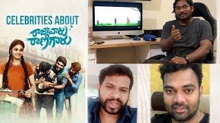 Hyper Aadhi And Auto Ram Prasad About Raja Varu Rani Garu Movie || IndiaGlitz Telugu - IGTELUGU