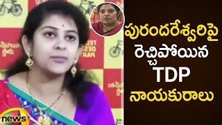 Yamini Sadineni Fire on Nandamuri Harikrishna Sister Purandeswari   Yamini Sadineni Latest News - MANGONEWS