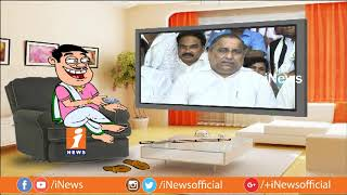 Dada Satirical Punches On Mudragada Padmanabham | Pin Counter | iNews - INEWS