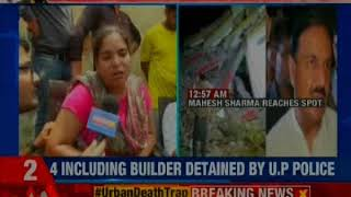 Noida building collapse: Builder Qasim detained by UP police - NEWSXLIVE