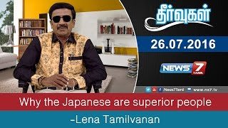 Why the Japanese are superior people | Theervugal | News7 Tamil