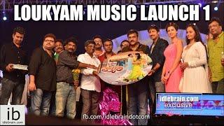 Loukyam music launch 1 - idlebrain.com - IDLEBRAINLIVE