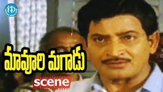 Maavoori Magaadu Movie Scenes - Government Suspends Krishna || Krishna, Sridevi - IDREAMMOVIES