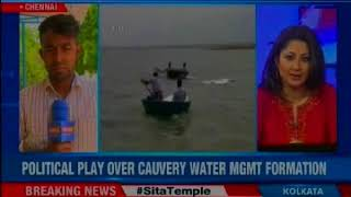Real issue of water scarcity put in the backburner; TN reservoirs at 14% of total capacity - NEWSXLIVE