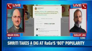 Tweet-Fixing: Smriti links retweets on Rahul's tweets to bots - NEWSXLIVE
