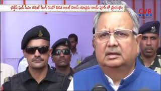 Atal Vikas Yatra In  Barsur Dantewada |  Chhattisgarh Cm Raman Singh Speech | CVR NEWS - CVRNEWSOFFICIAL
