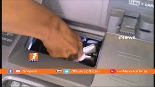 SBI Cuts Withdrawal Cash Limit To 20 Thousand Per Day | iNews - INEWS
