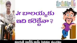 Is That Perfect Step For Jr Balakrishna? - MARUTHITALKIES1