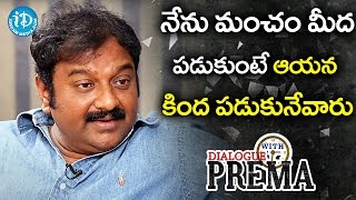 VV Vinayak ABout His Relationship With Director Sagar || #KhaidiNo150 || Dialogue With Prema - IDREAMMOVIES