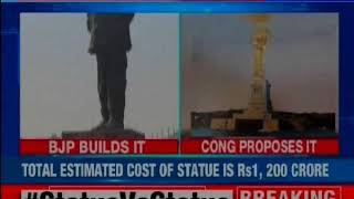Statue Vs Statue: Karnataka government to build mother Cauvery statue - NEWSXLIVE