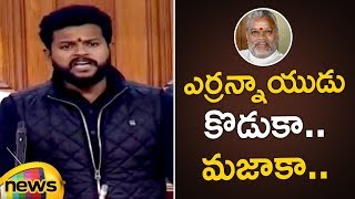 Ram Mohan Naidu Superb Speech In Lok Sabha | Ram Mohan Naidu Latest Speech | AP Special Status - MANGONEWS
