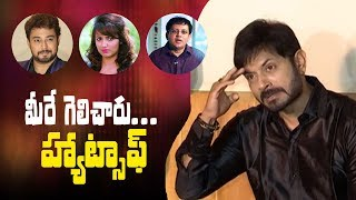Kaushal thanks Tanish, Babu Gogineni, Tejaswi Madivada and Deepthi Sunaina || Kaushal Press Meet - IGTELUGU