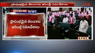 Telangna Assembly Pay Tribute to Pulwama CRPF Jawans   CVR News - CVRNEWSOFFICIAL
