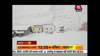 मार्च में दिसंबर वाली बर्फ़बारी - AAJTAKTV