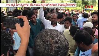 New Twist in MLA Kidari Sarveswara rao and EX MLA Soma Assassinations | CVR News - CVRNEWSOFFICIAL