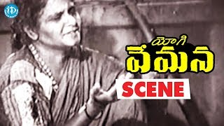 Yogi Vemana Movie Scenes - Villagers Prays To Vemana || Chittor V. Nagaiah - IDREAMMOVIES