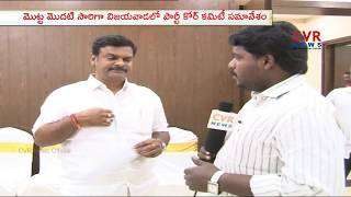 Face to Face with MLC Madhav on BJP core committee meeting | Vijayawada | CVR News - CVRNEWSOFFICIAL