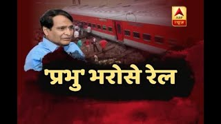 Train Derailments: Resignations in queue but no promises of 'Safe Journey' - ABPNEWSTV
