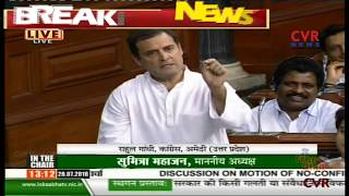 Rahul Gandhi speech in Parliament on no confidence motion against Modi Government | CVR News - CVRNEWSOFFICIAL
