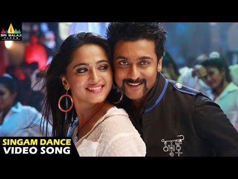 Singam (Yamudu 2) Movie Singam Dance Video Song || Suriya, Anushka, Hansika