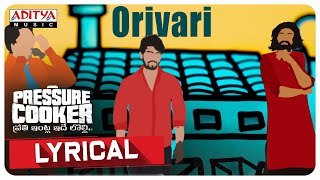 Orivari Lyrical Video  | Pressure Cooker Movie |Sai Ronak |Preethi Asrani |Rahul Ramakrishna |Smaran - ADITYAMUSIC