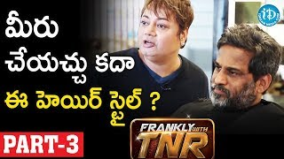 Hair Stylist & Makeup Artist Sachin Dakoji Exclusive Interview Part #3 || Frankly With TNR - IDREAMMOVIES