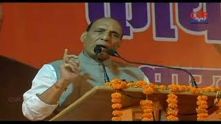 ప్రజలకిచ్చిన మాట నిలబెట్టుకోవాలి   Union Home Minister Rajnath Singh  At Lucknow   CVR NEWS - CVRNEWSOFFICIAL