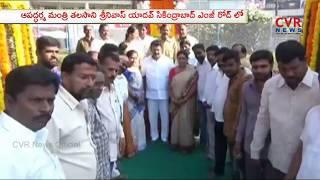Gandhi Jayanthi Celebrations in Secunderabad | Talasani Srinivas Yadav | CVR News - CVRNEWSOFFICIAL