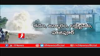 Farmers Facing Problems On Kadem Reservoir | Special Focus | Adilabad | iNews - INEWS