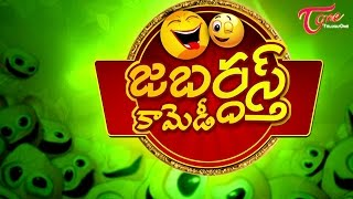 Jabardasth Comedy Scenes 08    Hilarious Telugu Comedy Scenes Back to Back - NAVVULATV