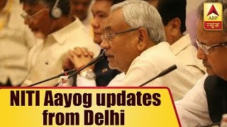 Nitish Kumar demands 'special category status' to Bihar at the fourth meeting of Governing - ABPNEWSTV