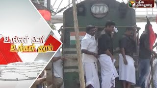 Ungal Oor Ungal Kural: Top district new today 18-10-2016 Puthiya Thalaimurai TV Show