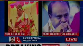 Siddharamaiah claims; will be next Chief Minster if voted back in power - NEWSXLIVE