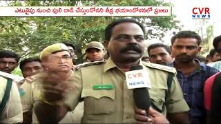 Face to Face with Forest Officials | Leopard Tiger Hulchul in East Godavari | Atreyapuram | CVR NEWS - CVRNEWSOFFICIAL