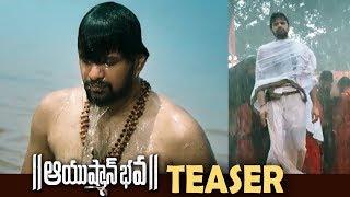 Ayushman Bhava Movie Teaser   Charan Tez   Sneha Ullal   TFPC - TFPC