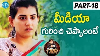 Actress Archana Exclusive Interview Part #18 | Frankly With TNR | Talking Movies with iDream - IDREAMMOVIES